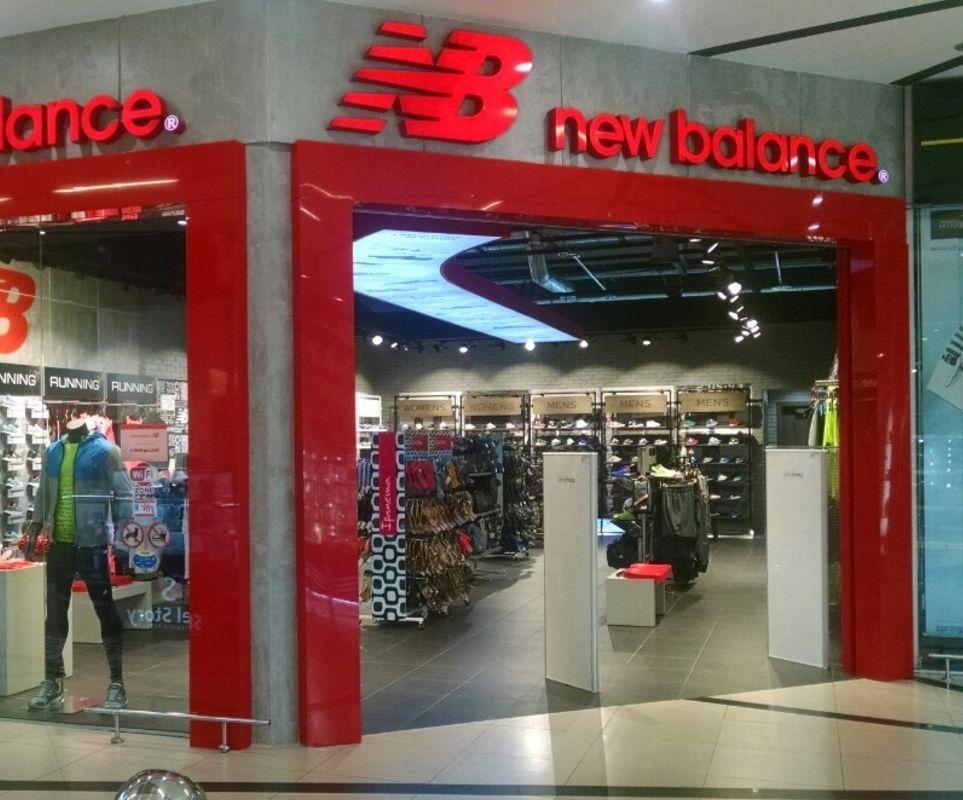 ТРК City Mall   Открытие New Balance в ТРК City Mall 5059f9ced1adf