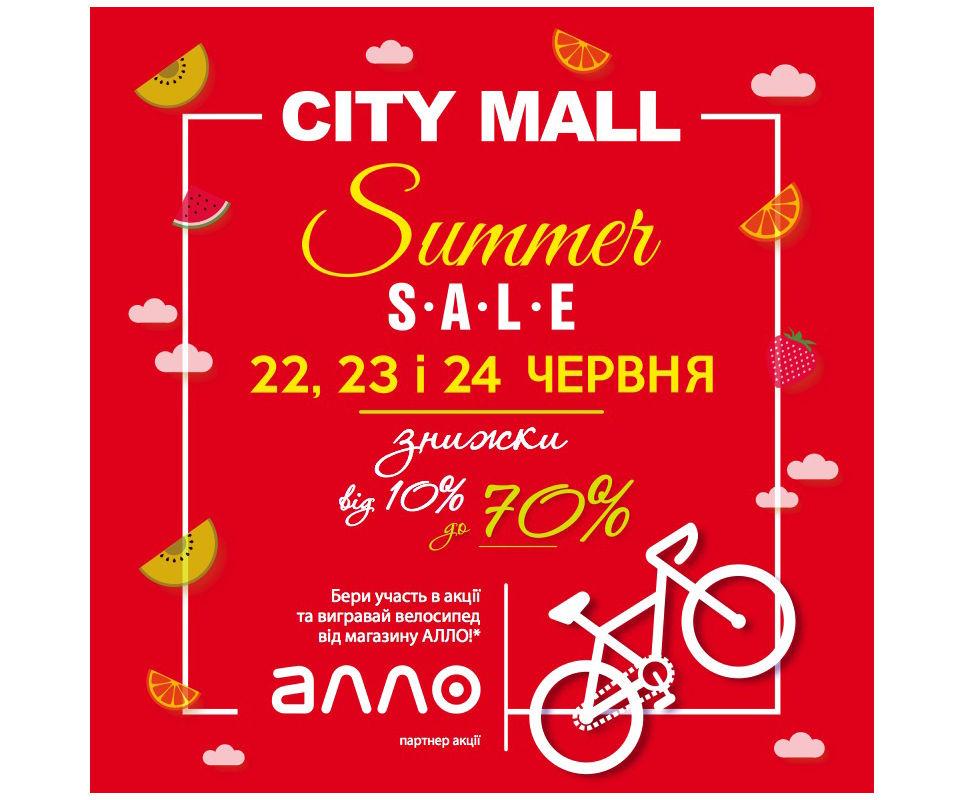 ТРК City Mall   Велосипед за скидки в ТРК City Mall cb36dfbeed859